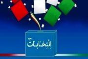 امکان تخلف در روند اجرای انتخابات وجود ندارد