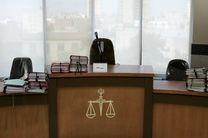 پرونده گلیم و گبه کرمانشاه در مرحله صدور کیفرخواست است