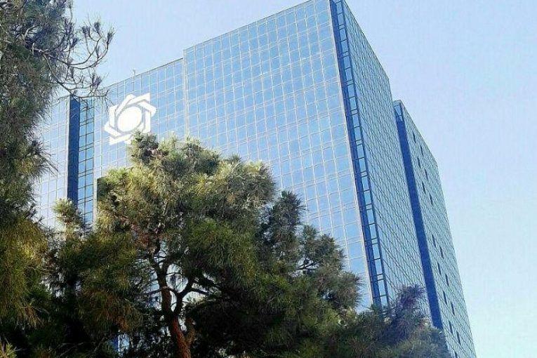 بانک مرکزی فرم یکنواخت عقود و اعطای یک نسخه به مشتریان را ابلاغ کرد