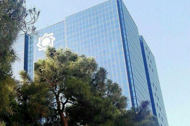 ماراتن بانک ها برای جذب سرمایه