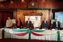 ظریف، در نشست تجاری مشترک ایران و کوبا شرکت کرد