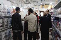 نظارت 60 گروه بازرسی در بازار اصفهان