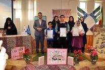 نفرات برتر مسابقه سعدی شناسی سما استان گیلان انتخاب شدند