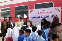 قطار نظم و دوستی با حضور دانش آموزان راه اندازی شد