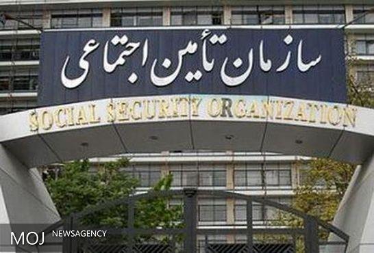امکان بهره مندی ایرانیان مقیم ۵ کشور از خدمات تامین اجتماعی