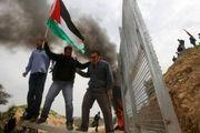 تظاهرات علیه نتانیاهو در ۱۷۰ نقطه از سرزمین های اشغالی