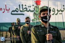 پیام نیروی انتظامی به مناسبت آغاز دهه فجر و سالروز ورود تاریخی امام (ره) به میهن