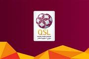 لیگ ستارگان فوتبال قطر نیمه تمام اعلام خواهد شد
