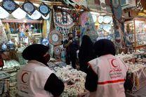 اجرای طرح آمران سلامت از امروز در استان اصفهان