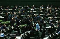 منطقه آزاد تجاری بین ایران و اتحادیه اقتصادی اوراسیا تشکیل میشود