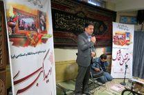 مراسم گرامیداشت یاد وخاطره شهدای مدافع امنیت در منطقه 10شهرداری اصفهان برگزار شد