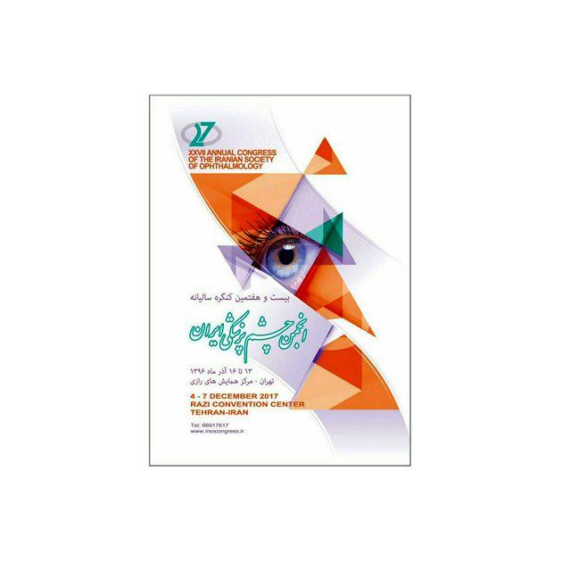 اپتومتریست ها حق دخالت در تشخیص و درمان بیماری های چشمی را ندارند
