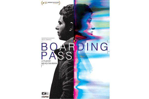 رونمایی از پوستر خارجی فیلم سینمایی «کارت پرواز»