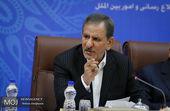 ایران به دنبال همکاری با اقتصاد دنیا است