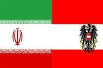 برقراری ارتباط یک بانک بزرگ اتریشی با ایران، بزودی
