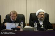 جلسه مجمع تشخیص مصلحت نظام - ۶ بهمن ۱۳۹۷