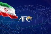 ایران آمادگی خود را برای میزبانی جام ملت های آسیا ۲۰۲۷ ارائه کرد