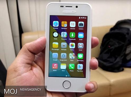 عرضه گوشی هوشمند ۴ دلاری تا چند روز دیگر آغاز می شود