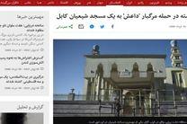 اعتراض صاحبان رسانه های افغانستان از بنگاه سخن پراکنی انگلیس