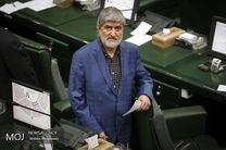 توضیح علی مطهری درباره حادثه مترو شهر ری