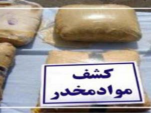 کشف 138 کیلوگرم  تریاک در بار آب معدنی در اصفهان