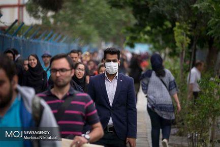 بعد از ظهر طوفانی تهران