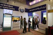 دستاوردهای سامانه های 122 و 1522 آبفای استان اصفهان به نمایش گذاشته شد