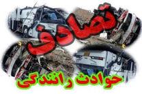 تصادف سرویس مدرسه  با نیسان در محله خزانه تهران