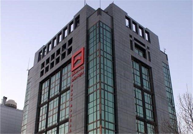 سرمایه بانک مسکن ۸۵۰۰ میلیارد تومان شد