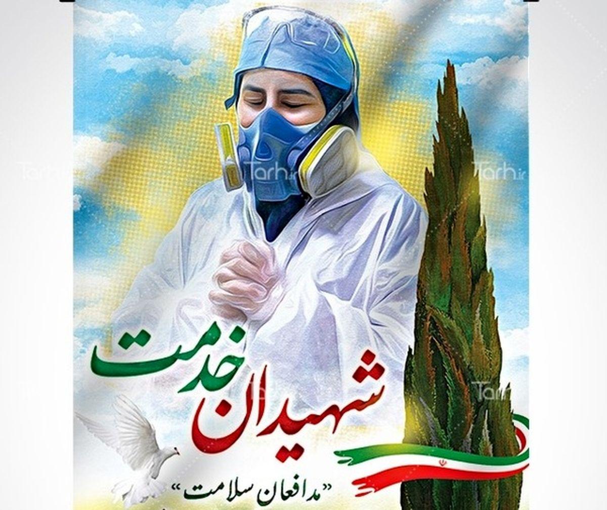 درگذشت کارشناس مرکز بهداشت البرز بر اثر کرونا
