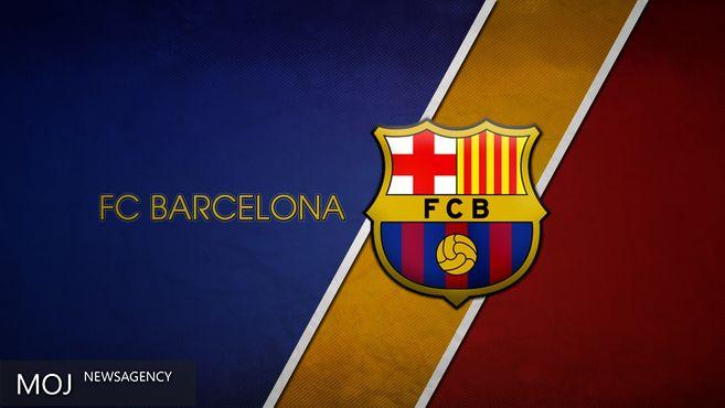 جریمه نقدی ۴۷ میلیون یورویی در انتظار باشگاه بارسلونا