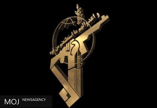 کشف تجهیزات انفجاری و جلیقه انتحاری در کرمان