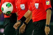 اسامی داوران تیم ذوب آهن اصفهان و پدیده مشهد اعلام شد