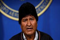 اوو مورالس رئیس جمهور بولیوی از سمتِ خود استعفا کرد