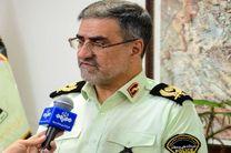 دستگیری عاملان زورگیری از بانوی کرمانشاهی
