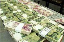 کاهش بدهی شرکت ها و موسسات دولتی به نظام بانکی برای سومین ماه متوالی