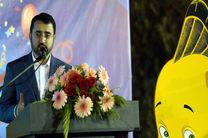 دریافت برنامه های شبکه هدهد فارسی بدون نیاز به ماهواره