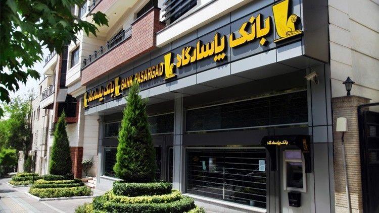 نحوه فعالیت شعبههای بانک پاسارگاد اعلام شد