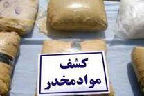۱۲۸ کیلو تریاک در سمیرم کشف شد