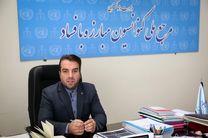 کاهش رتبه فساد ایران نزد مراجع بینالمللی
