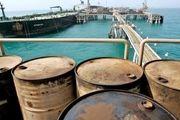 توقیف شناور حامل 30 هزار لیتر سوخت قاچاق در ابوموسی