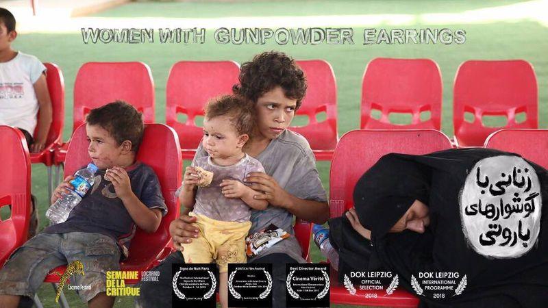 زنانی با گوشوارههای باروتی در جمع نامزدهای جشنواره لایپزیگ