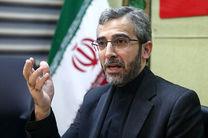 همپیمانان با رژیم صهیونیستی دست به دامان ملت ایران میشوند