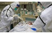 بستری شدن 56 بیمار جدید مبتلا به ویروس کرونا در منطقه کاشان / 62 بیمار در آی سیو