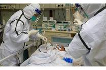 در 24 ساعت گذشته 19 بیمار کرونایی جان باختند
