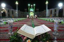 برپایی آیین جزء خوانی قرآن در امامزادگان نطنز