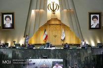 اعلام اسامی ناطقان میان دستور جلسه علنی مجلس16 مهر 96