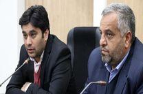 دیدار فرماندار میبد با خانواده شهدای حمله تروریستی آمریکا به هواپیمای ایران