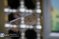 پخش دعای عرفه از شبکههای مختلف سیما