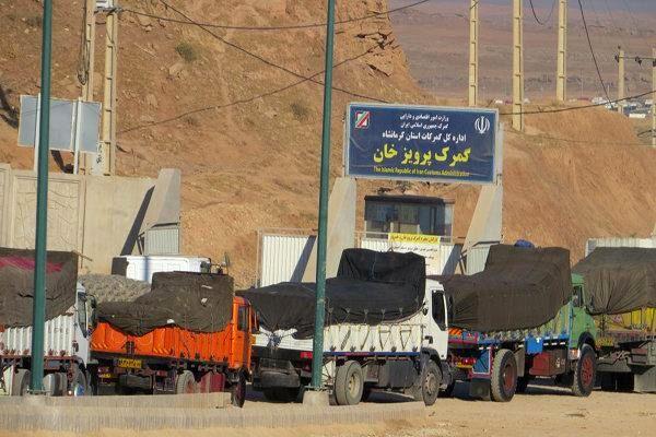 چین، عراق و سوئیس سه مرکز وارداتی به گمرکات کرمانشاه